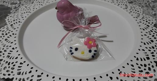 Hello Kitty Kurabiye Tarifi